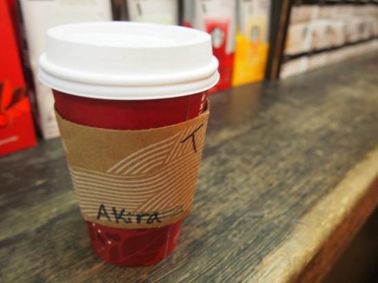 一号店のコーヒー