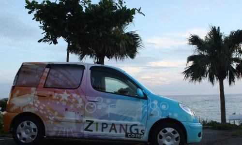 沖縄ジパングカー