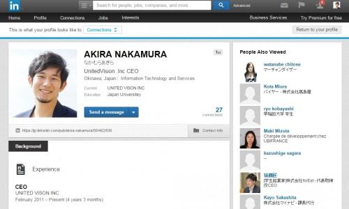 LinkedIn(リンクトイン)のプロフィール画像
