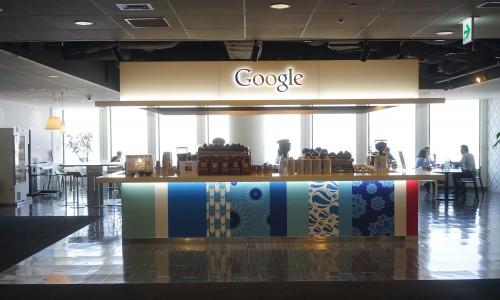 Google cafeへ