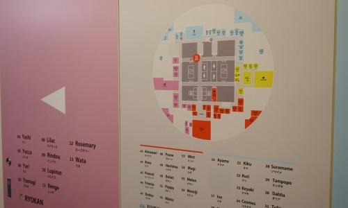 google Japan オフィス案内図