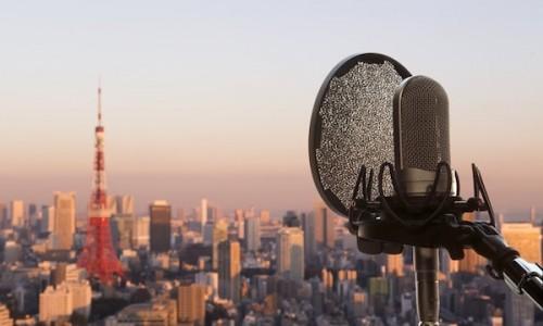 東京タワーに向かって話す感じ