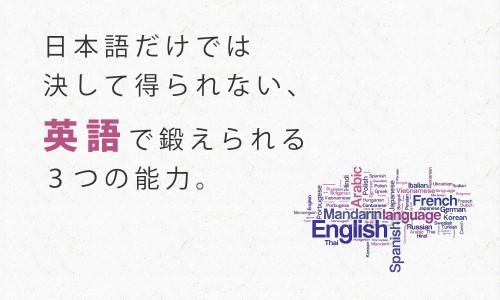 gift-English