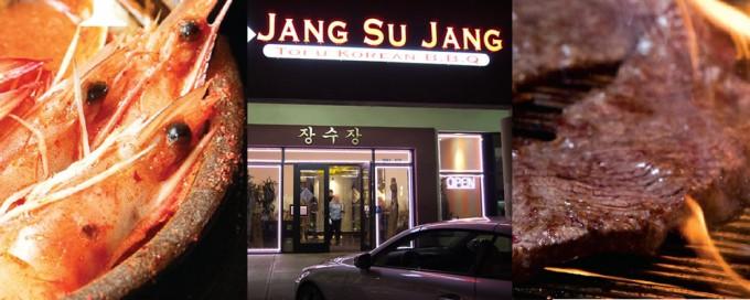 jangsujang 韓国料理