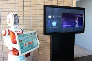 「変なホテル」インフォメーションロボット