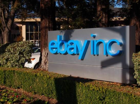ebay(イーベイ)のロゴ