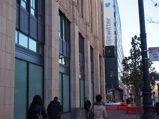 Twitter(ツイッター)本社はサンフランシスコにある。