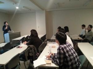 東京以外で、1人で年商1億円のネットビジネスをつくる方法』セミナー