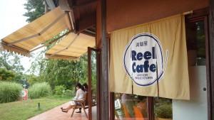 リールカフェの入り口