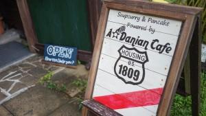 ア・ダニアンカフェの看板