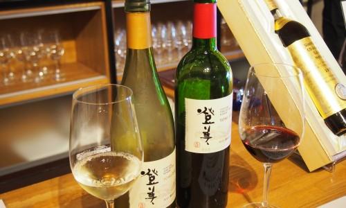 登美の丘でつくられる登美ワイン