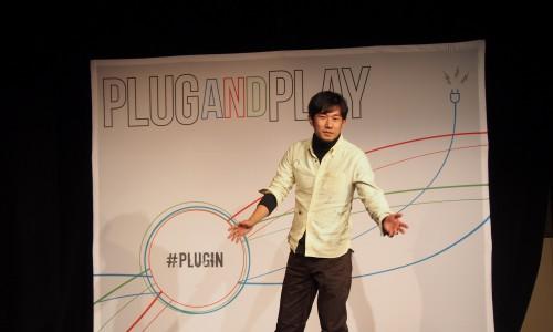 Plug and Play Tech Centerのピッチ会場