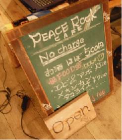 ピースロックカフェメニュー
