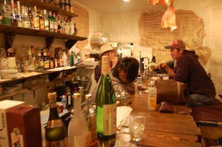 ピースロックカフェのカウンター