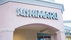 場所はMilpitas DTのショッピングモール内です。