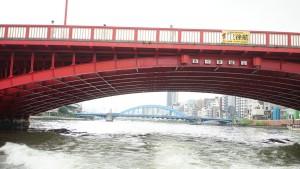 吾妻橋(あづまばし)