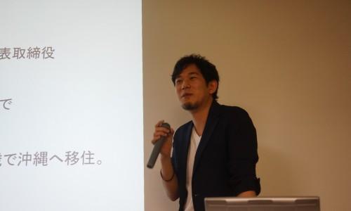 中村あきら講演