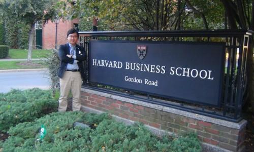 ハーバードビジネススクール