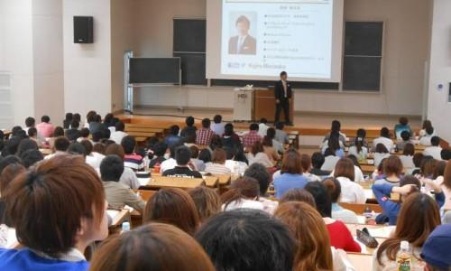 山口の大学で講演