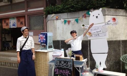 銭湯でかき氷屋さんを販売・企画