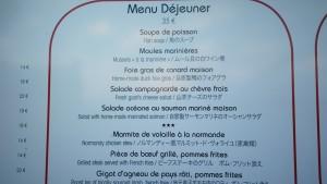 ル・ルレ・サン=ミッシェル(Le Relais Saint Michel)のメニュー