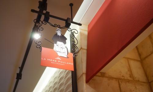 『ラ・メール・プラール横浜みなとみらい店』の看板