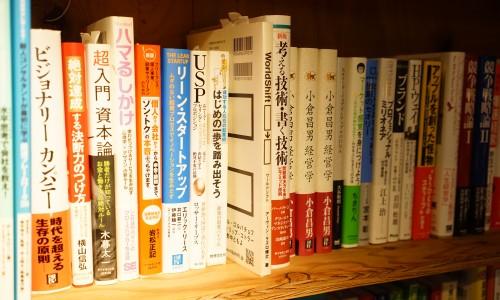 東京天狼院のビジネス書