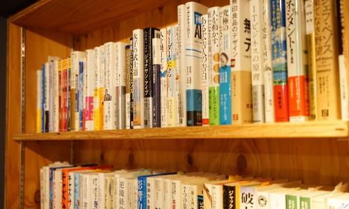 東京天狼院のビジネス書IT関係も充実