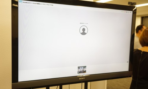 テレビ会議用モニター