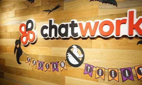 チャットワークオフィスのロゴ