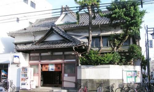 横浜・鶴見「清水湯」外観