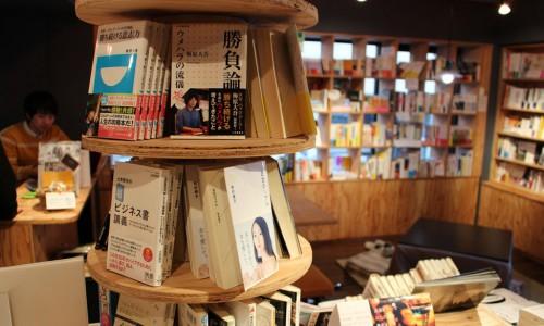 東京天狼院書店の中