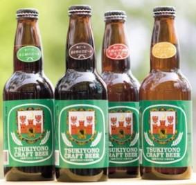 tukiyano-beer-300x283