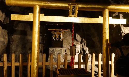 土肥金山坑道内の神社
