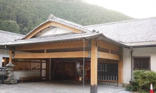 大滝温泉天城荘の玄関