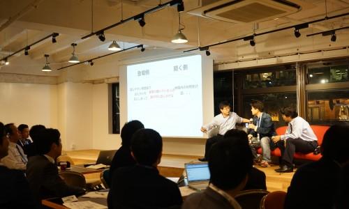 スマートニュース(smartnews)でアドテックモデレーター講座