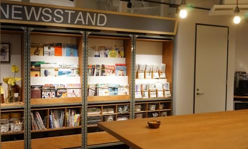 スマートニュース(smartnews)の本棚・ニューススタンド
