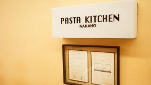 パスタキッチンの看板