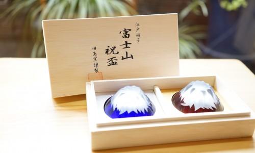 木箱入り「富士山祝杯・ぐい呑み」