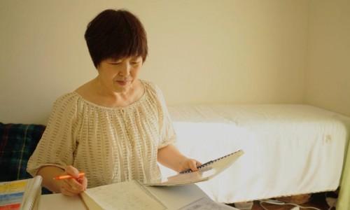 網野京子さん