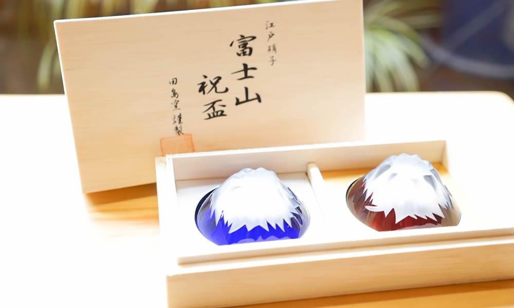 木箱入り「富士山祝盃・ぐい呑み」