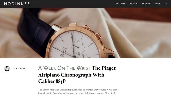 世界一の時計ブログ「Hodinkee」