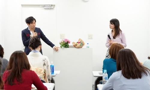 中村あきらと山口友里恵さん