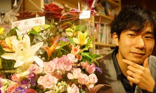 清水受馬さん(ガイヤフォレストジャパンさん)からもらった花束