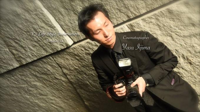 カメラマン飯島