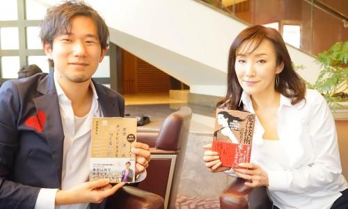 川崎貴子「あげまん女性になるためには、ビジョンを描くことだ!」