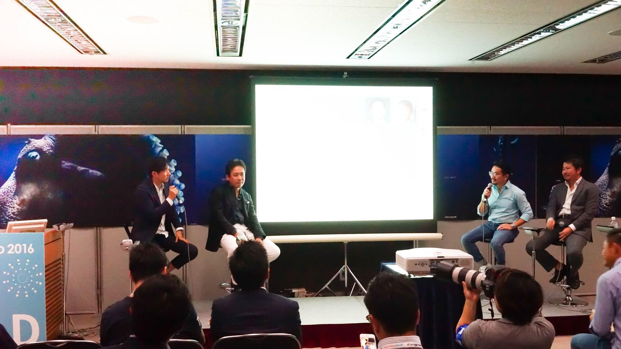 アドテック東京2016登壇まとめ!大企業とスタートアップ