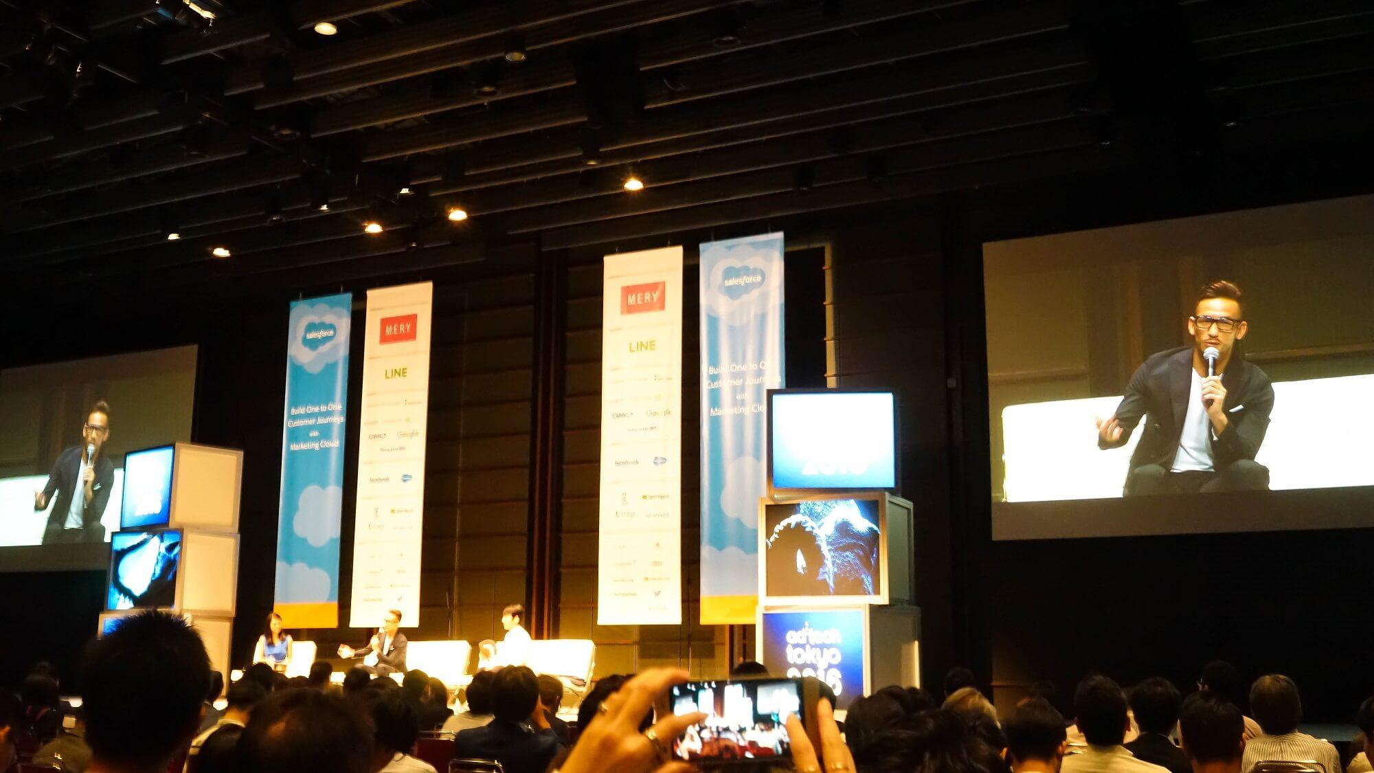 アドテック東京2016中田英寿とGMO熊谷正寿「世界から必要とされるには?これからの日本プロダクトに必要な力」