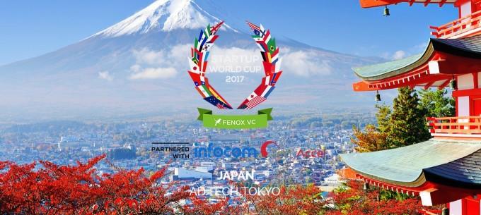 スタートアップワールドカップ日本