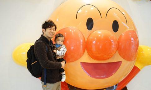 【横浜】やなせたかしの軌跡に感動!横浜アンパンマンこどもミュージアム&モールに行ってきた!